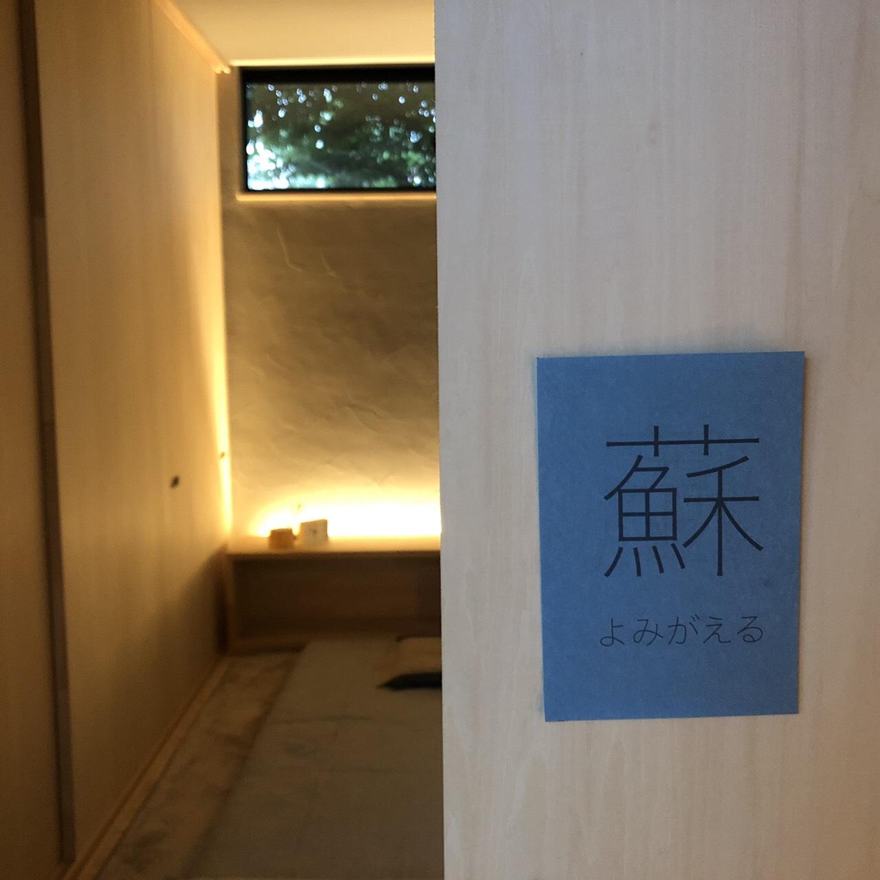 〜近日のご予約空き状況〜(令和3年7月22日現在)